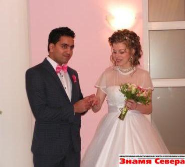 Свадьба с африканцем 93